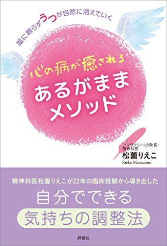 book01639