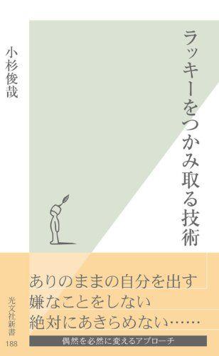 book00979