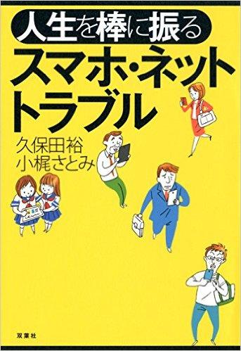 book00138