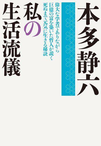 book01681