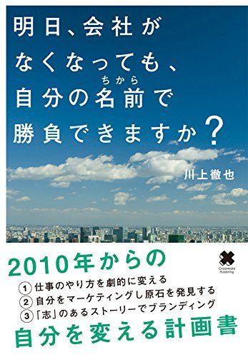book01736