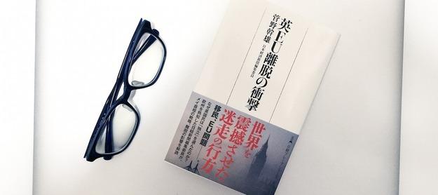 book00288