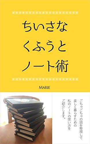 book01224