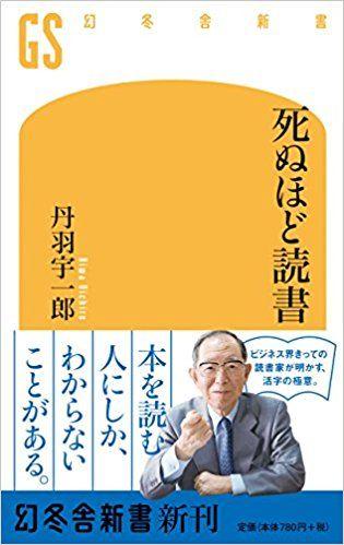 book00805
