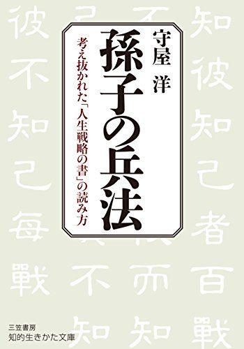 book01651