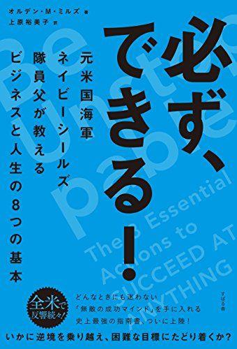 book00619