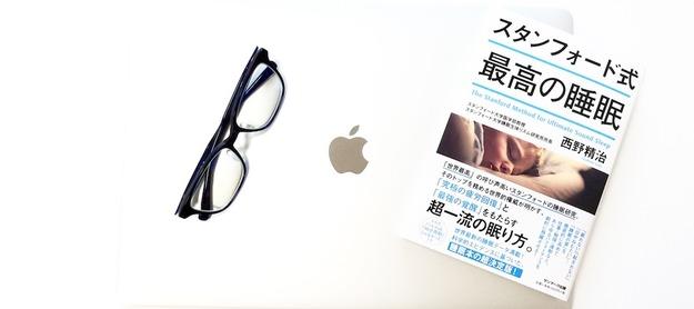 book00537