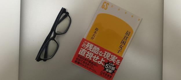 book00050