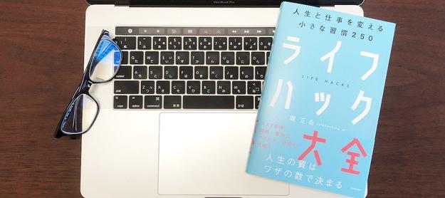 book00692