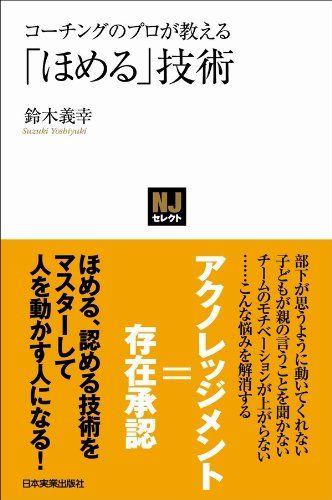 book00685