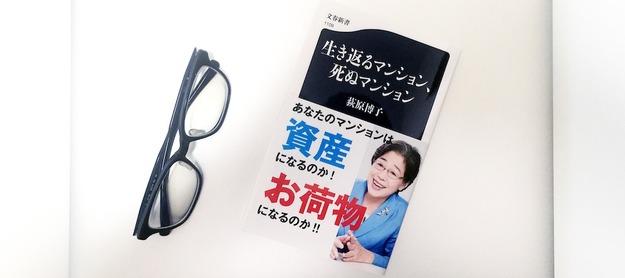 book00335