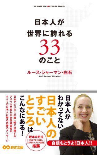 book01754