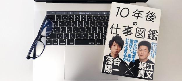 book00892