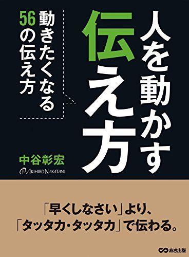 book01755