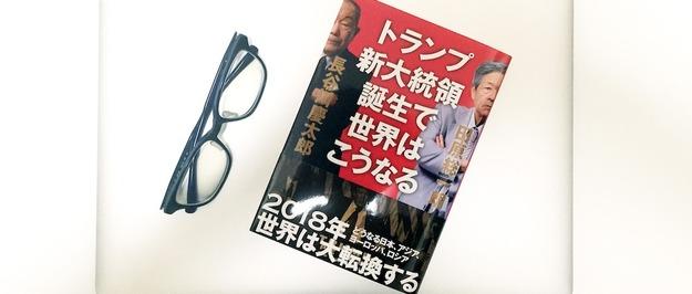 book00341