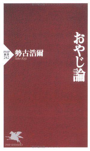 book01533