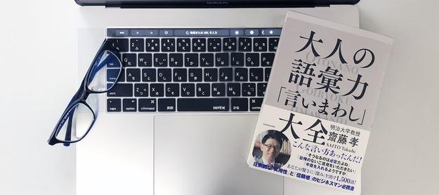 book01078