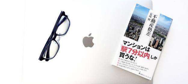 book00534