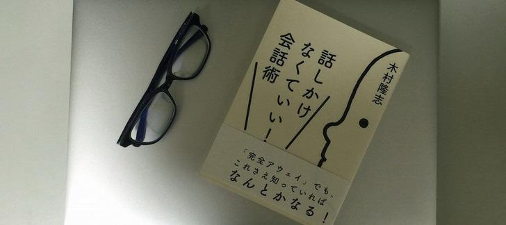 book00007-02
