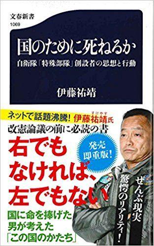 book00593