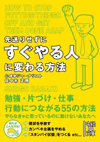 book01110