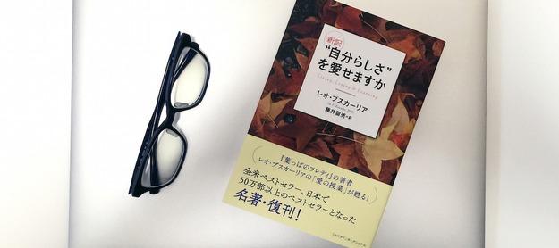 book00193