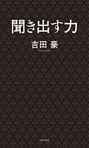 book00214