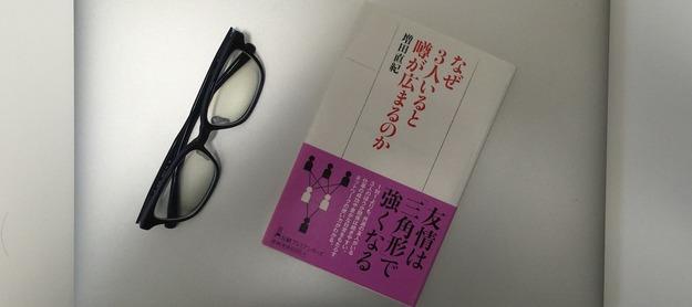 book00046