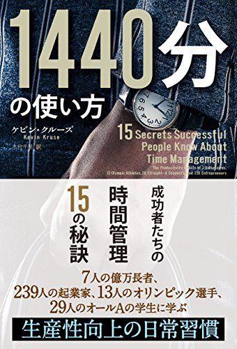 book00897