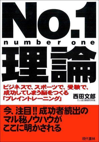 book01301