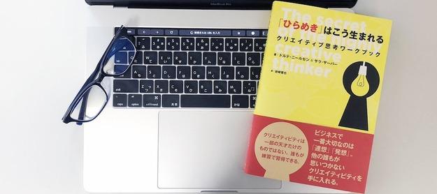 book01090