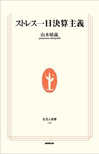 book01413