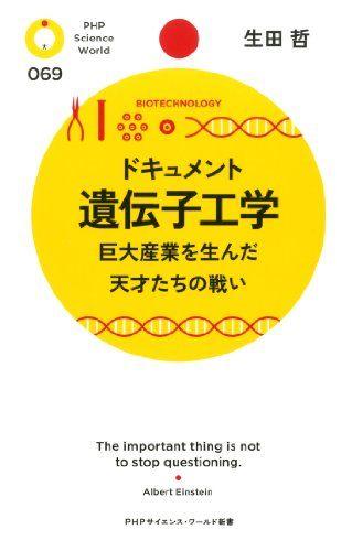 book01535