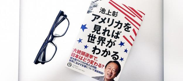 book00259