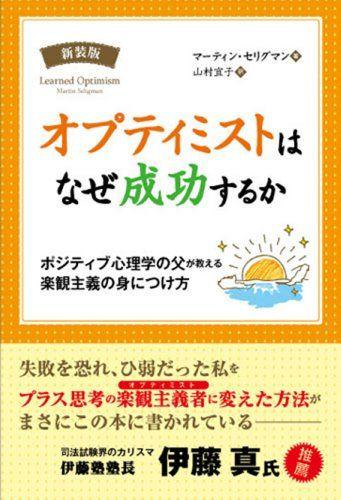 book00739