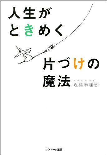 book00256