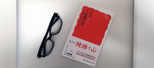 book00188