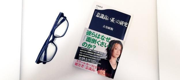 book00417