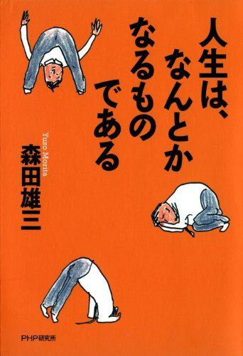 book01597