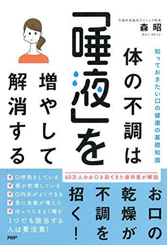 book00561