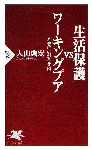 book01452