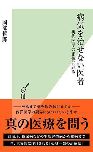 book00646