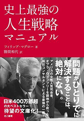 book00409