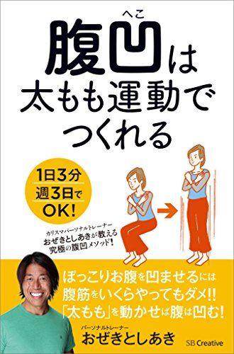 book00713