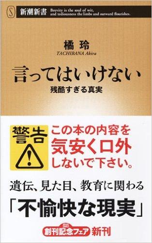 book00087