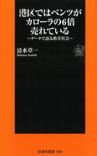 book00949