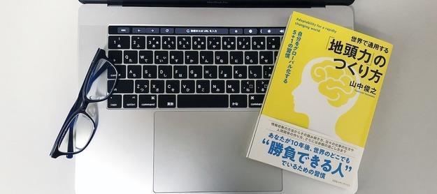 book00840