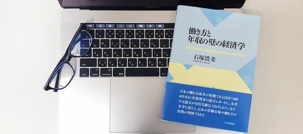book00886