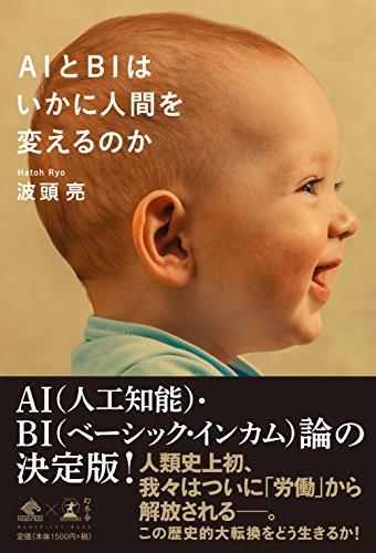 book01138