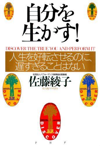 book01541